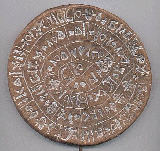Calendario Greco.Il Disco Di Festo Un Calendario Vecchio Di 4000 Anni
